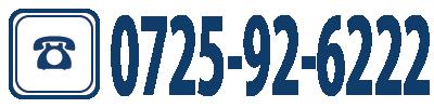 電話番号|株式会社ウィズメディカルサービス
